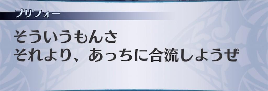 f:id:seisyuu:20210719225523j:plain