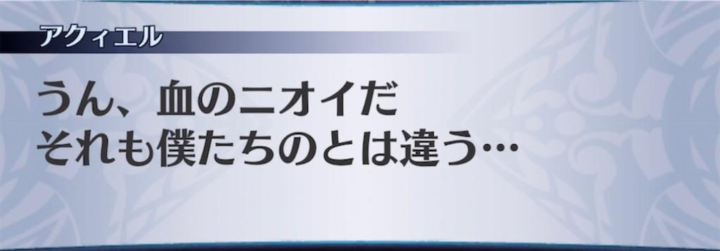 f:id:seisyuu:20210720143845j:plain