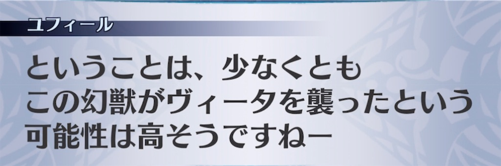 f:id:seisyuu:20210720143849j:plain