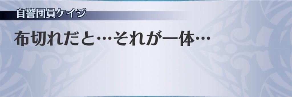 f:id:seisyuu:20210720144002j:plain