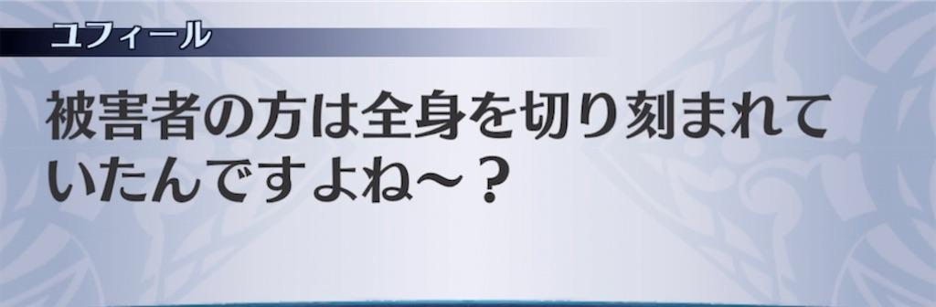 f:id:seisyuu:20210720144005j:plain