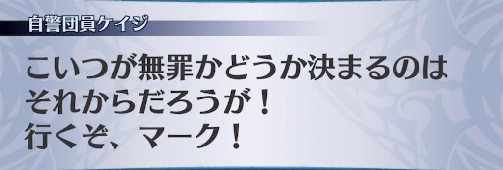 f:id:seisyuu:20210720144116j:plain
