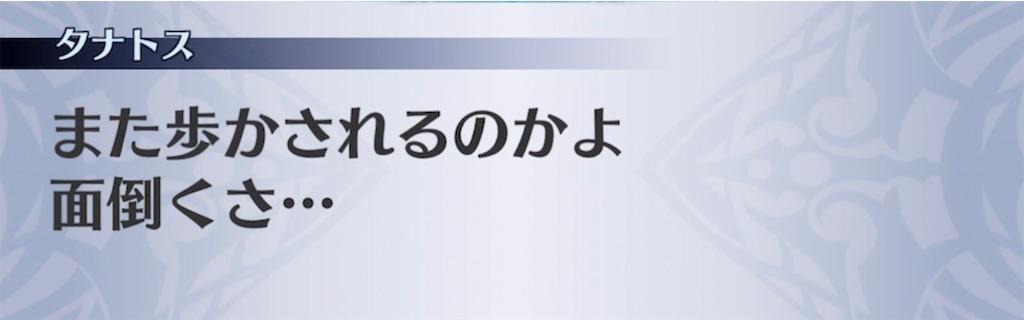 f:id:seisyuu:20210720150010j:plain