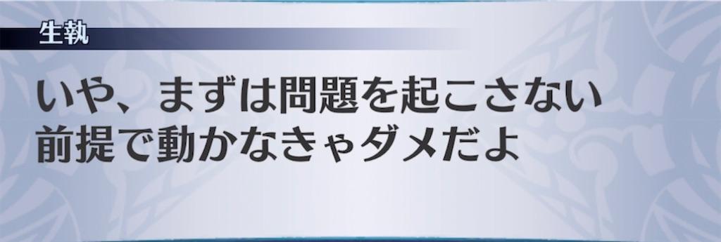 f:id:seisyuu:20210720153100j:plain