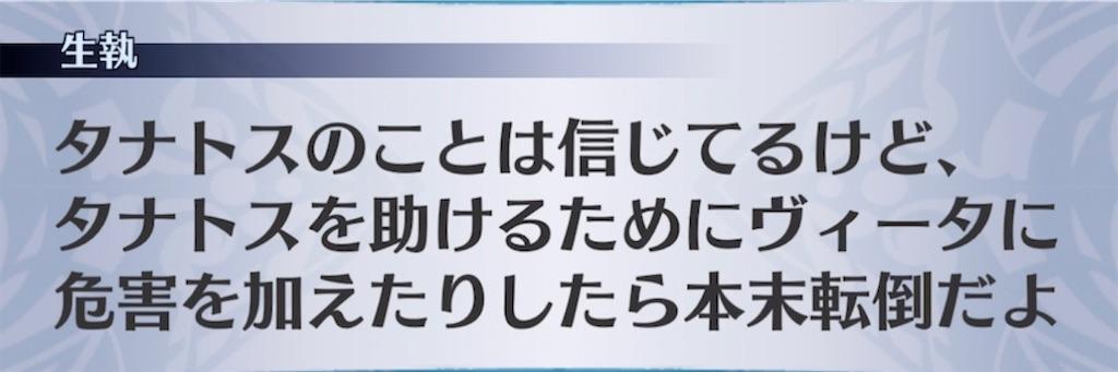 f:id:seisyuu:20210720153112j:plain