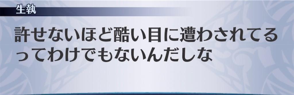f:id:seisyuu:20210720153114j:plain