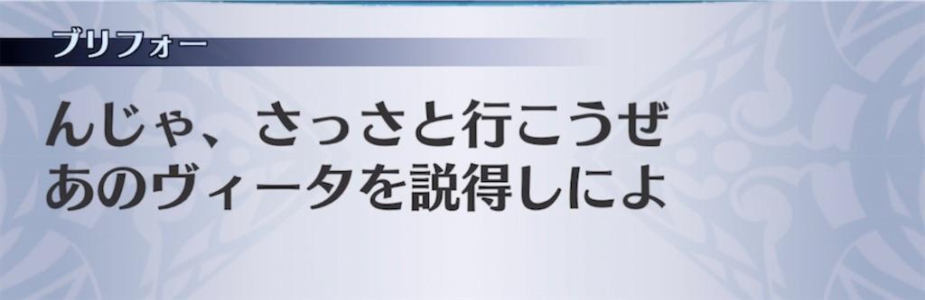 f:id:seisyuu:20210720154944j:plain