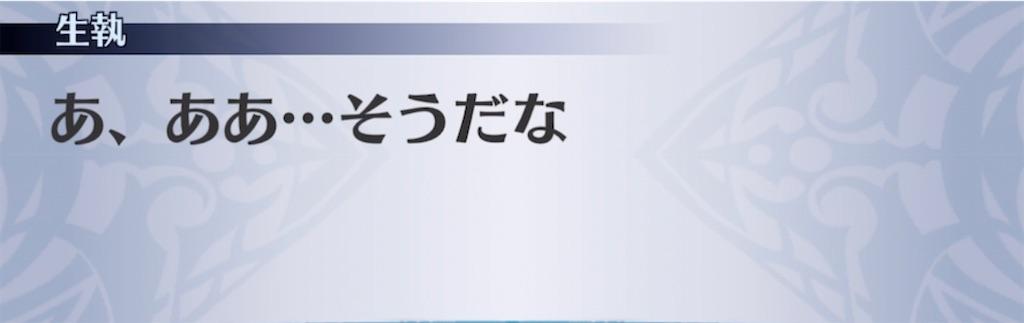 f:id:seisyuu:20210720154947j:plain