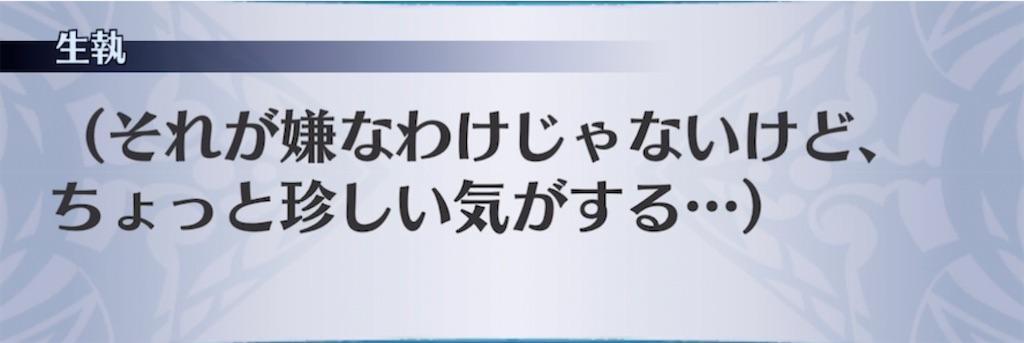 f:id:seisyuu:20210720154955j:plain