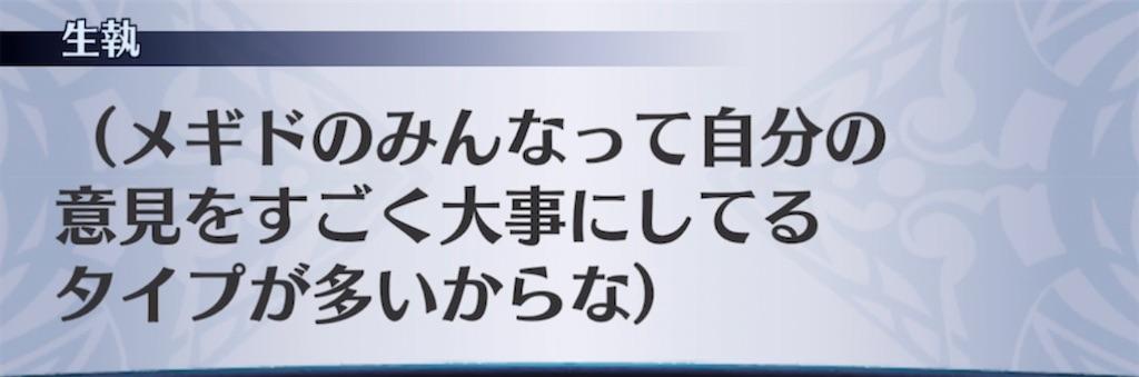 f:id:seisyuu:20210720154959j:plain
