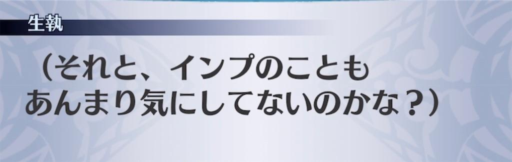 f:id:seisyuu:20210720155003j:plain