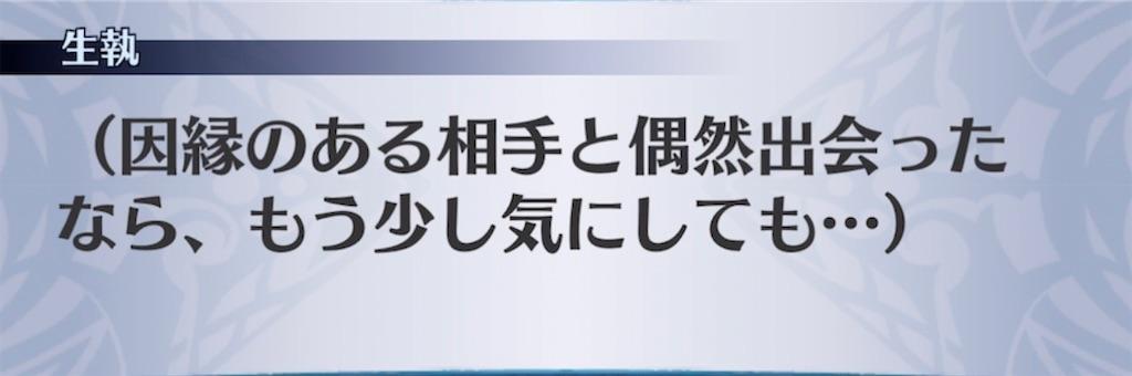 f:id:seisyuu:20210720155006j:plain