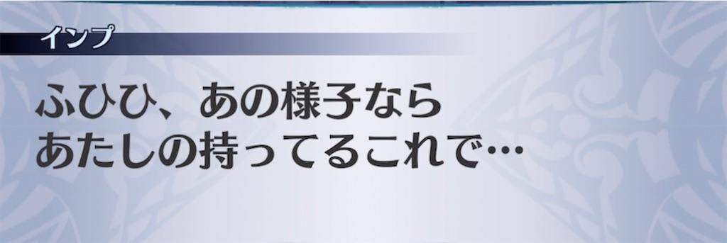f:id:seisyuu:20210720155251j:plain