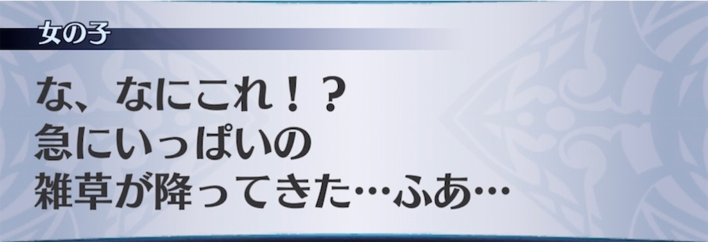 f:id:seisyuu:20210720155353j:plain