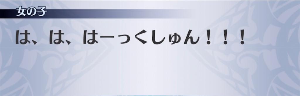 f:id:seisyuu:20210720155357j:plain