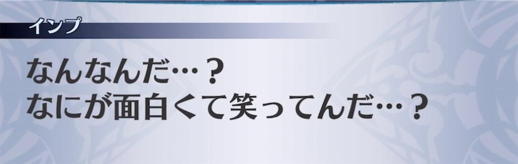 f:id:seisyuu:20210720155531j:plain