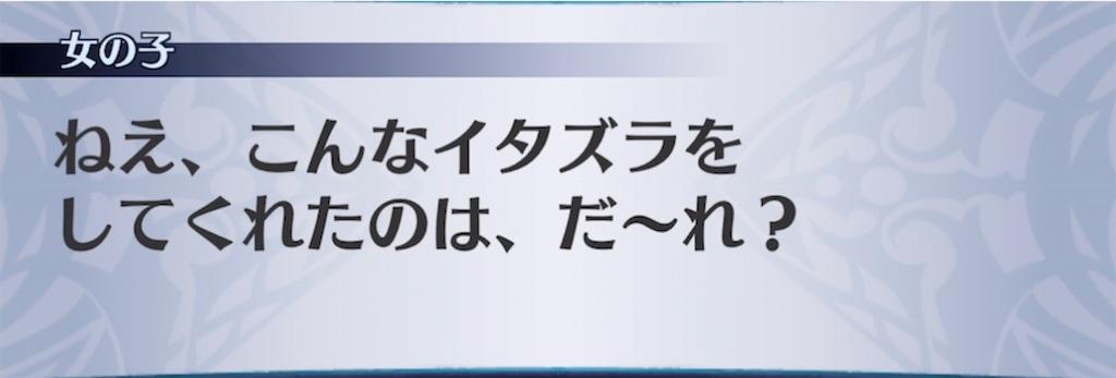 f:id:seisyuu:20210720160712j:plain