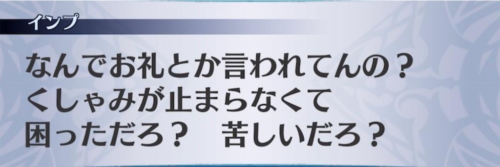 f:id:seisyuu:20210720160917j:plain