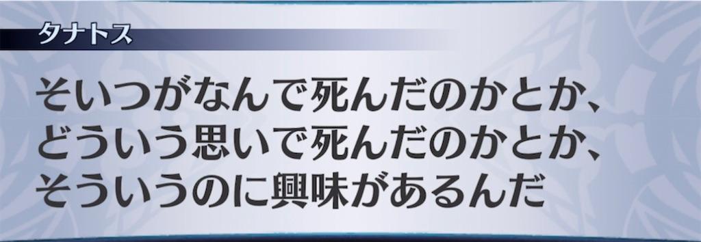 f:id:seisyuu:20210720190608j:plain