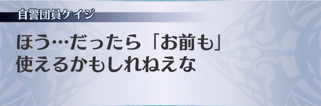 f:id:seisyuu:20210720190644j:plain