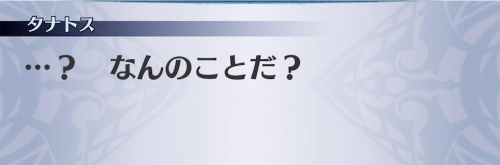 f:id:seisyuu:20210720190647j:plain