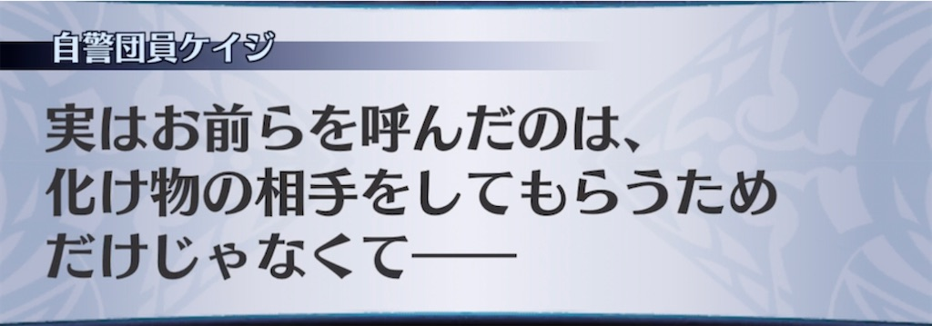 f:id:seisyuu:20210720190703j:plain