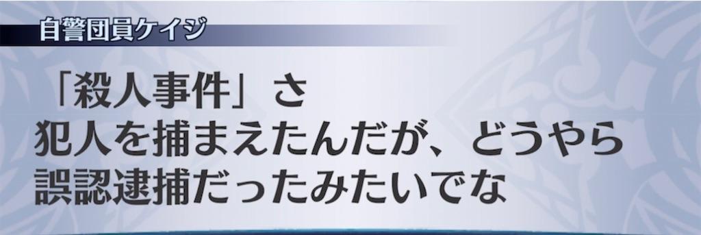 f:id:seisyuu:20210720225008j:plain