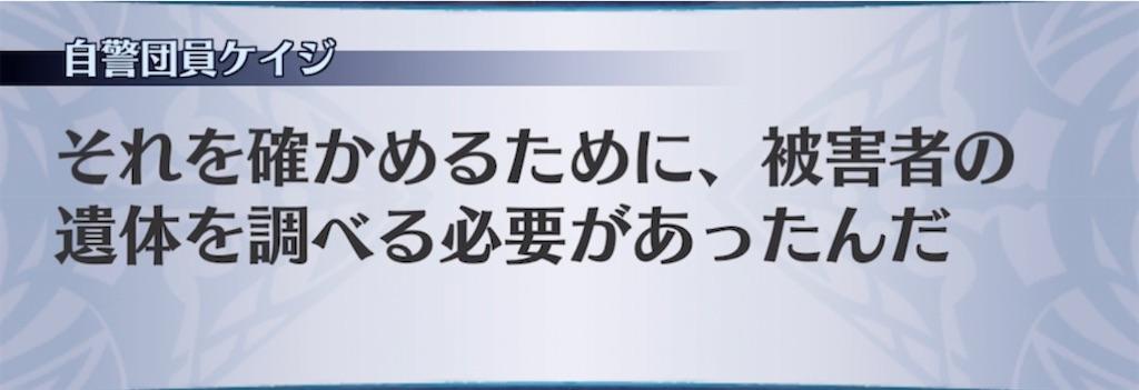 f:id:seisyuu:20210720225011j:plain
