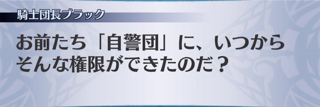 f:id:seisyuu:20210720225116j:plain