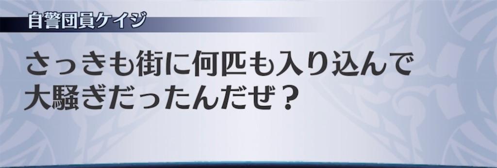 f:id:seisyuu:20210720225510j:plain