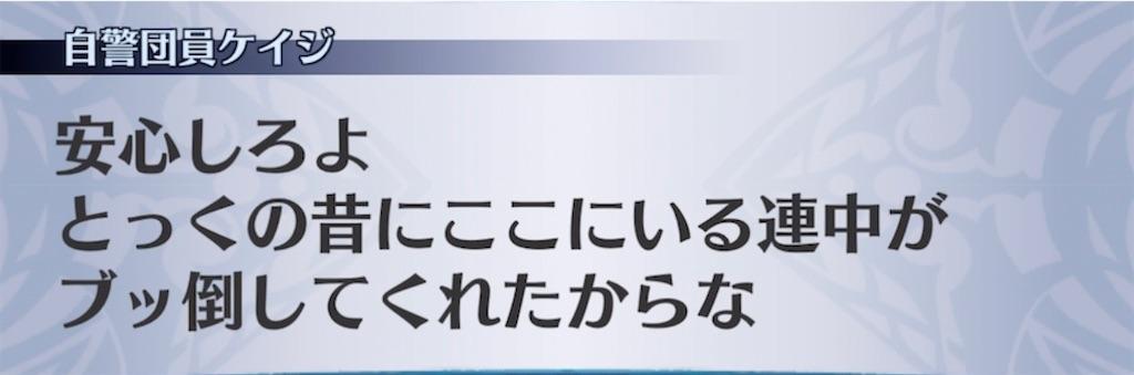 f:id:seisyuu:20210720225607j:plain