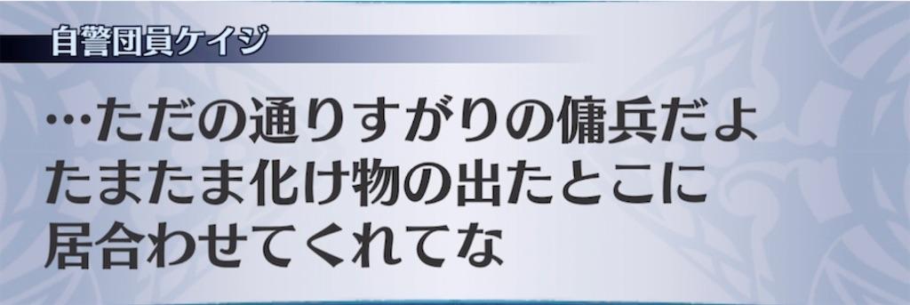 f:id:seisyuu:20210720225843j:plain