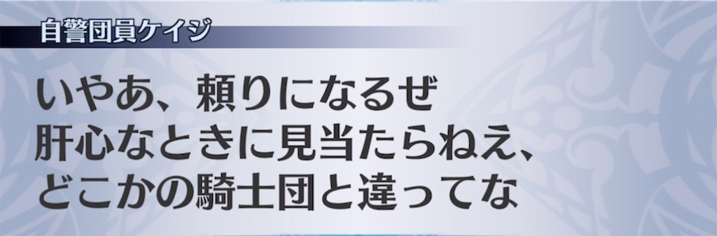 f:id:seisyuu:20210720225846j:plain