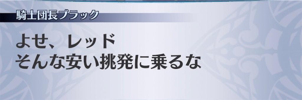 f:id:seisyuu:20210720225943j:plain