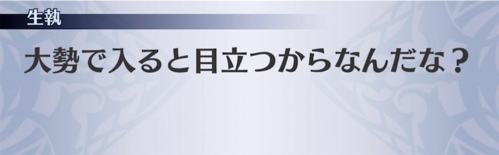 f:id:seisyuu:20210720230402j:plain