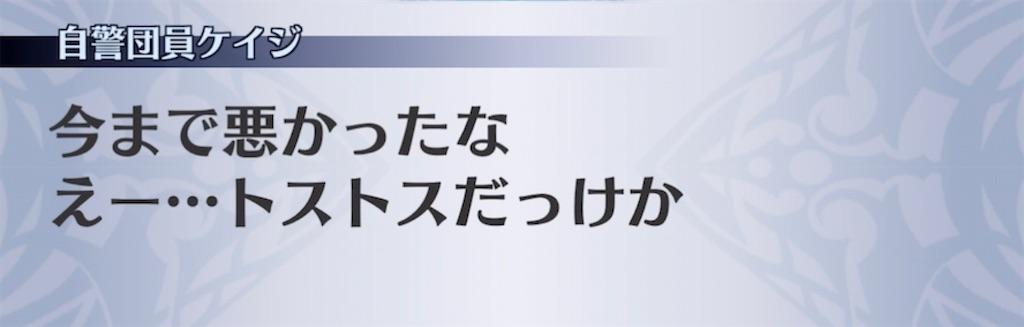 f:id:seisyuu:20210720230510j:plain