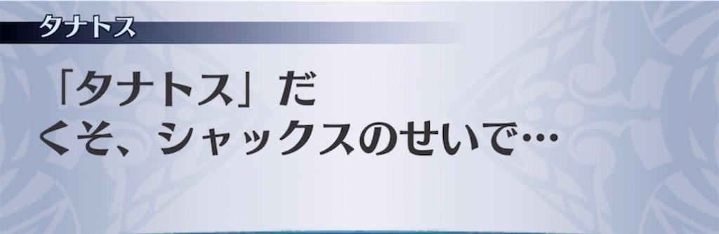 f:id:seisyuu:20210720230514j:plain