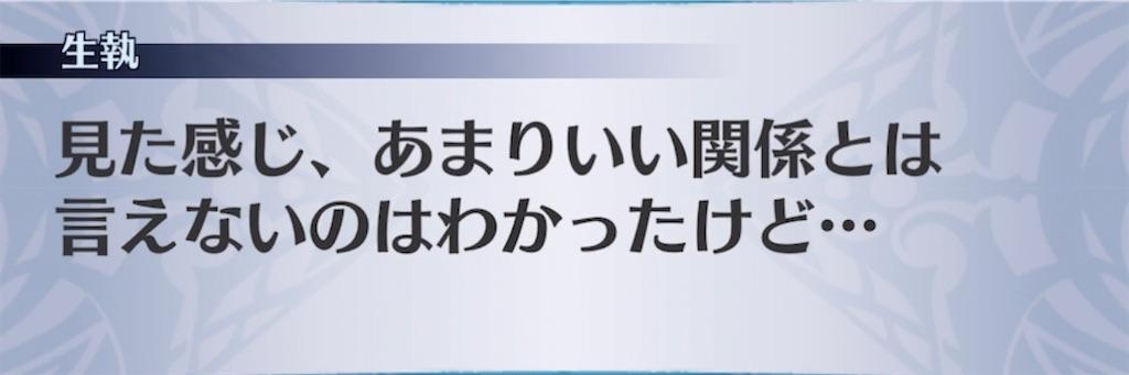 f:id:seisyuu:20210720230757j:plain