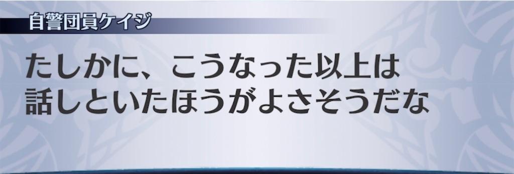 f:id:seisyuu:20210720230802j:plain