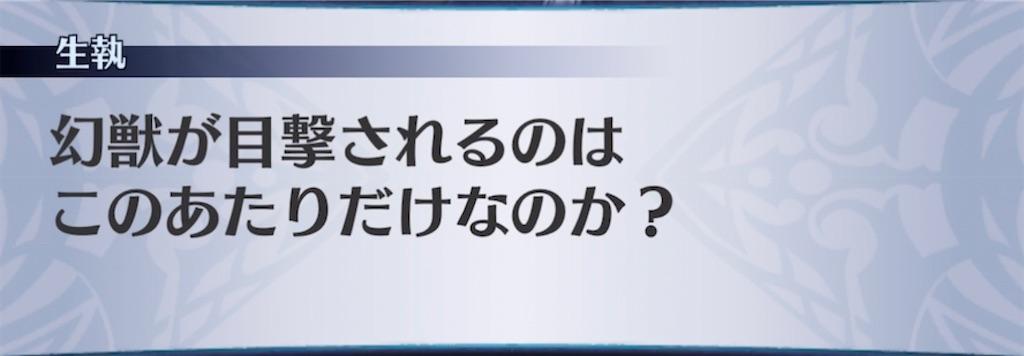 f:id:seisyuu:20210721144823j:plain