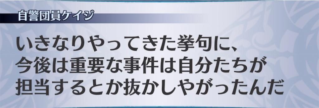 f:id:seisyuu:20210721144948j:plain