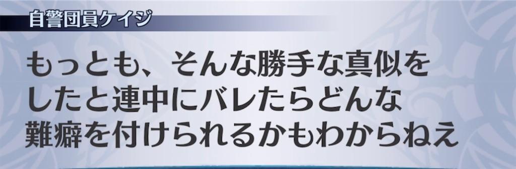 f:id:seisyuu:20210721145002j:plain