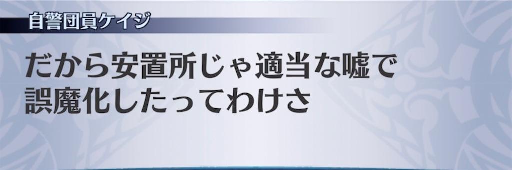 f:id:seisyuu:20210721145005j:plain