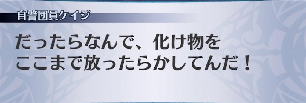 f:id:seisyuu:20210721150356j:plain