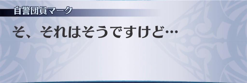 f:id:seisyuu:20210721150402j:plain