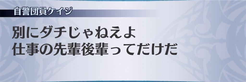 f:id:seisyuu:20210721150510j:plain