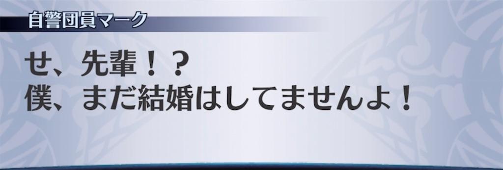 f:id:seisyuu:20210721150516j:plain