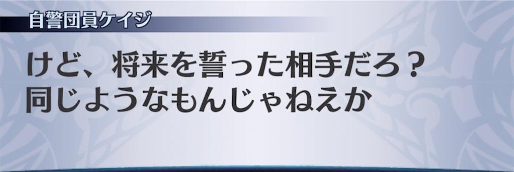 f:id:seisyuu:20210721150519j:plain