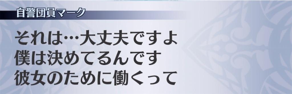 f:id:seisyuu:20210721150608j:plain