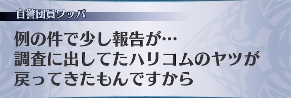 f:id:seisyuu:20210721150730j:plain